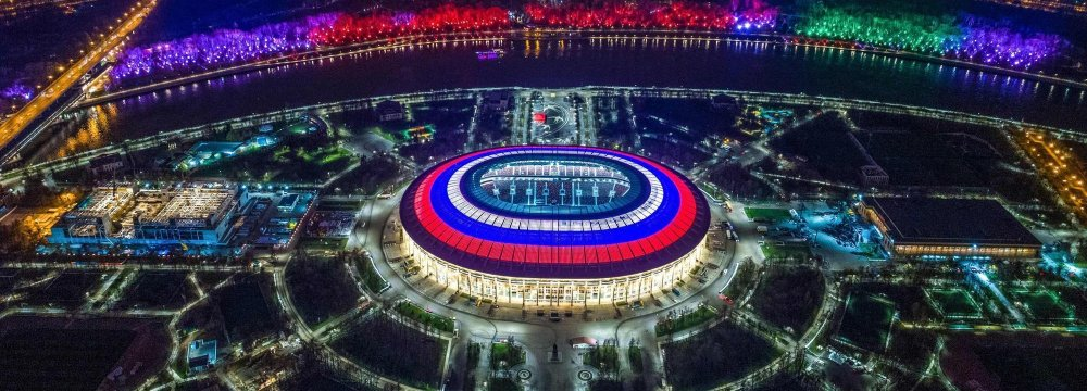 Luzhniki Stadium in Moscow photo: financialtribune.com